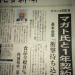 J News