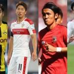 日本人選手 【海外組】