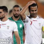 2022 カタールW杯